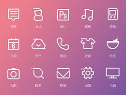 icon小练习
