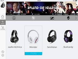 IPAD端电商APP《猿听》 专业正品耳机电商平台