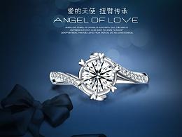 钻石详情页、珠宝详情页、宝贝详情页
