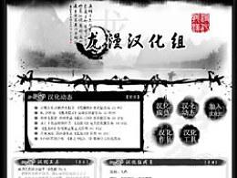 一组中国风的设计