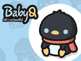 BabyQ-lifeissobeautiful