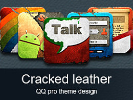 Cracked leather