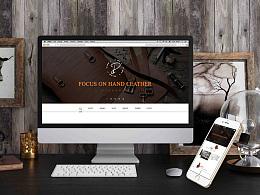 皮具志企业Web