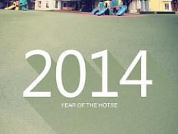 双流航空港幼儿园2014年日历