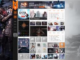 《天下3》2014年官网首页