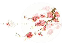 手绘花卉系列——《花之君子》