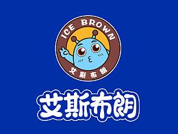 艾斯布朗品牌设计