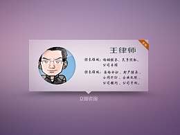 YY在线视频软件界面