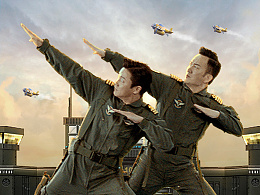 筷子兄弟手把手教你打飞机