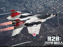 1/72 朝鮮空軍 MiG-29 骷髏頭