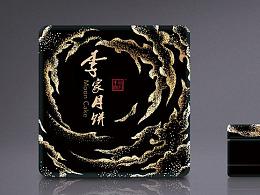 日式简洁风格。月饼包装