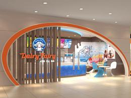DF冰淇淋店店面设计