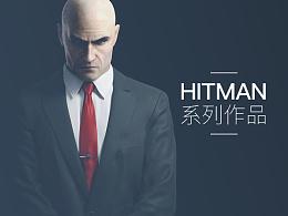 Hitman - 移动端界面设计