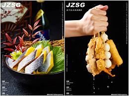 日本料理摄影丨Rsushi✖️桔子拾光