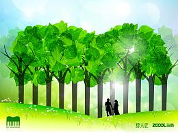 梳林下的浪漫