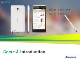 Gnote3 中/英文宣传PPT   【2013年9月】