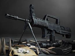 95 gun scenario