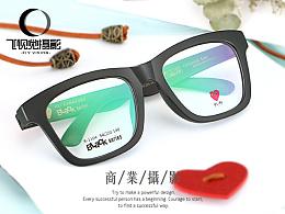 川久保玲光学眼镜拍摄 淘宝天猫电商主图效果展示