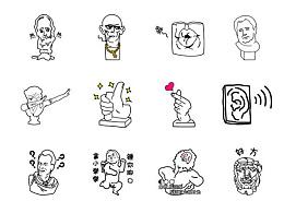 微信表情- 石膏