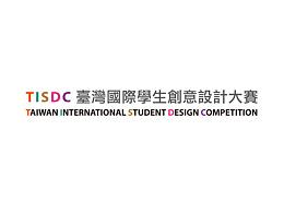 作品入围「2016台湾国际学生创意大赛」
