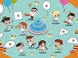 儿童益智游戏书(7月刊)已商用