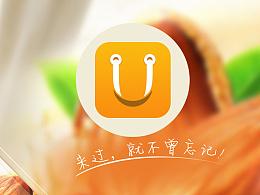 app设计包装页