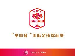"""""""中国杯""""国际足球锦标联赛 logo设计(持续更新中~~~)"""