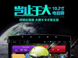 2015款索兰托10.2寸大屏电容屏安卓凯立德地图GPS导航仪一体机