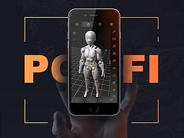 原画师助攻神器--Pofi无限人偶 app界面设计