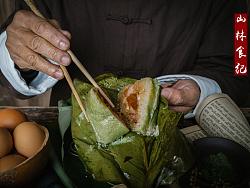 海南安定肉粽
