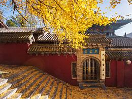 古建筑摄影:嵩山少林寺的秋