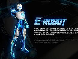 扫地机器人的主形象概念设定