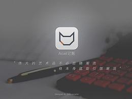 中文界面的UI设计
