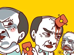 """王守银叔叔-抢个""""大红包""""过春节"""