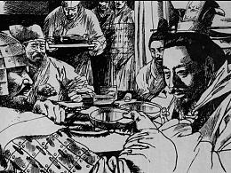 《楚汉之战》连环画·Page33-36