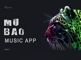 MUBAO音乐类app