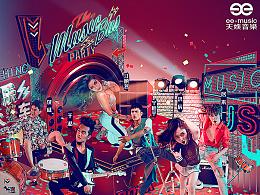 [Nothing]-天娱传媒《MusicBus》海报设计