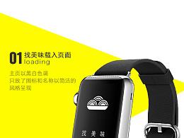 apple watch 的界面排版