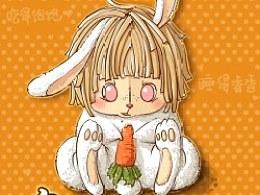 兔年贺~!