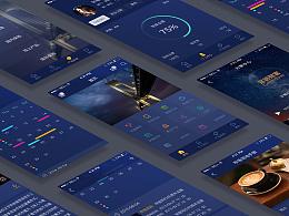 2015年9月一套金融app的风格初稿