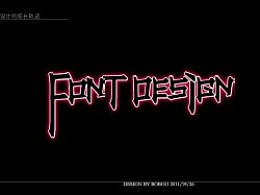 FontDesign(字體設計)