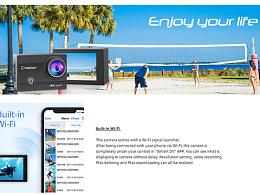 产品描述之亚马逊网页设计
