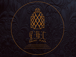 《星海汇logo》