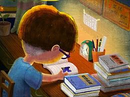 读书日主题插画
