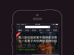BIGD蓝胖子班第三十八次作业—新闻app