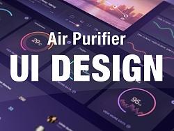 空气净化系统UI设计