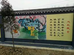 临沂手绘墙体彩绘