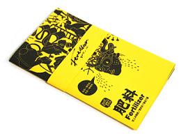 ONE ONE DESIGN 書籍設計#01