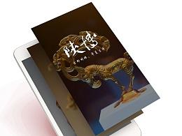 陕西历史博物馆APP概念设计