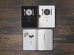 【日食记】书籍装帧设计